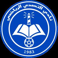Attasaddy Misurata Sports Club