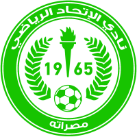 Alittihad Misurata Sports Club
