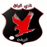 Alburaq Sports Club