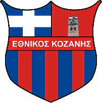 CS Kozani