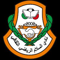Al-Salam