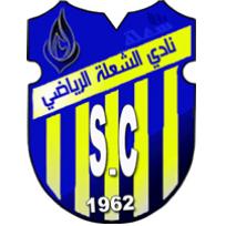 Al Shola
