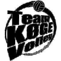 Women Team Køge Volley