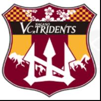 VC Nagano Tridents