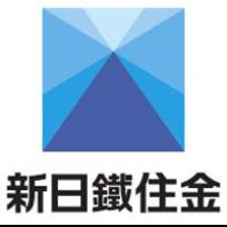 Sumitomo Metal Kokura