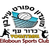 Eilaboun Volleyball Club