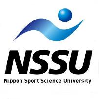 Nippon Sport Science University - Nittaidai
