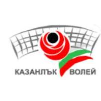 Kazanlak Volley