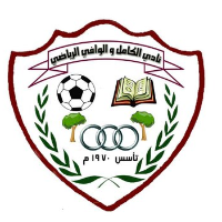 AlKamil & AlWafi Club