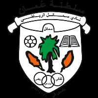 Samail Club