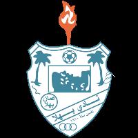 Bahla Club