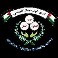 Khadamat Jabalia