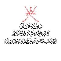 Women G.D.North Al Batinah