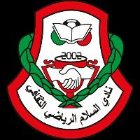 Women Al Salam Club
