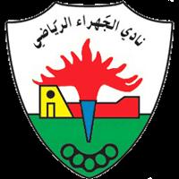 Al Jahra VC