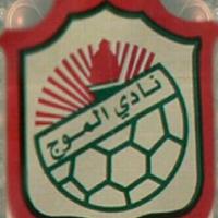 Al-Mooj