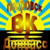 VC Donbass