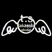 Women Takasaki UC High School