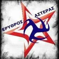 Women Erythros Asteras Patras