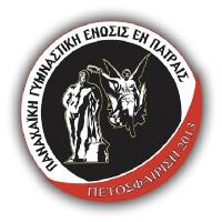 Women Panachaiki 2014