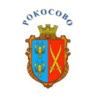 Rokosovo