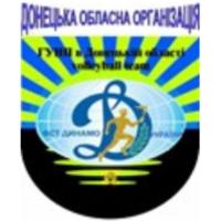 HUNP in Donetsk oblast