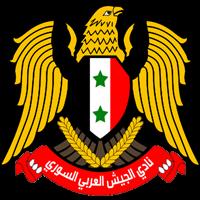 Al-Jaish Damascus
