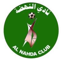 Al Nahda Club