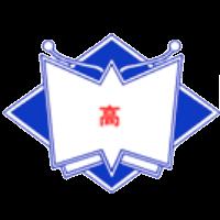 Women Kyushu Bunka High School