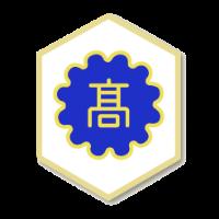 Women Nara Cultural High School