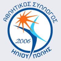 Women AC Ilioupolis