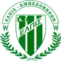 Elpis Ampelokipon