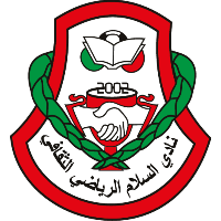 Al Salam Club U19