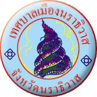 Narathiwat