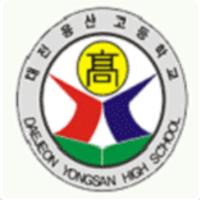 Women Daejeon Yongsan High School
