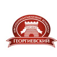 Kavkaztransgaz Georgievsk