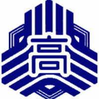 Tamanokonan High School