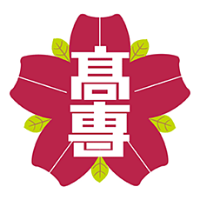 National Institute of Technology - Miyakonojo College