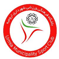 Urmia Municipality VC