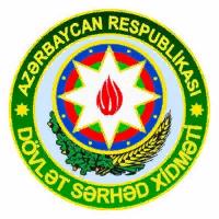 Sarhadchi VC