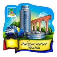 Dynamo Naberezhnye Chelny