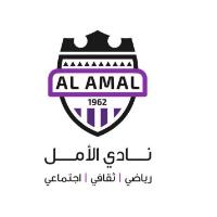 Al Amal