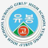 Women Yubong Girls' High School