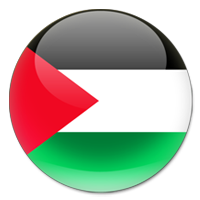 Palestinian Territory, Occupied