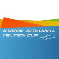 Women Yeltsin Cup 2014