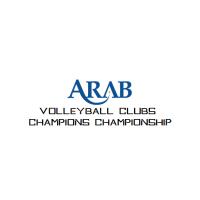 Arab Club Championships 2016/17