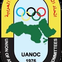 Men Pan Arab Games 1957