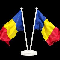 Women Romanian Supercup