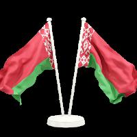 Men Belarussian Supercup 2019/20