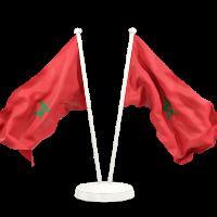 Men Moroccan SuperCup 2017/18